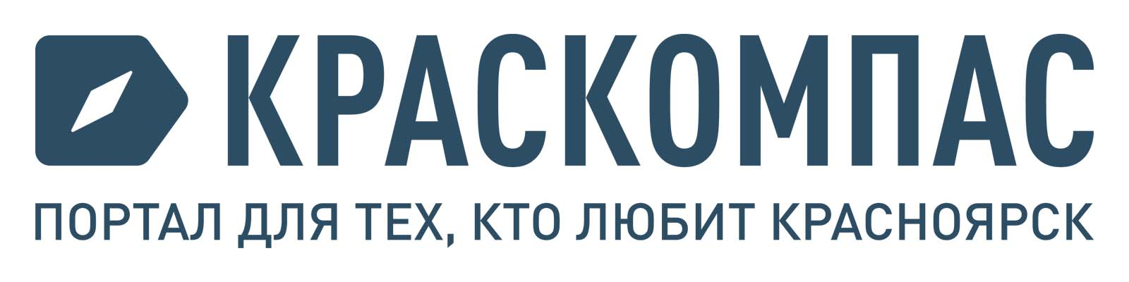 KKompas_logo
